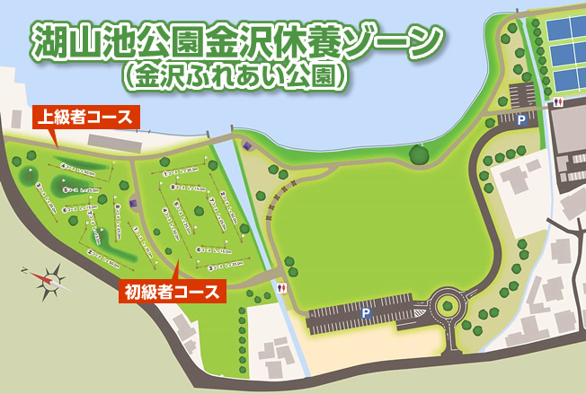 kyukei_zone_fureaipark_map3.jpg